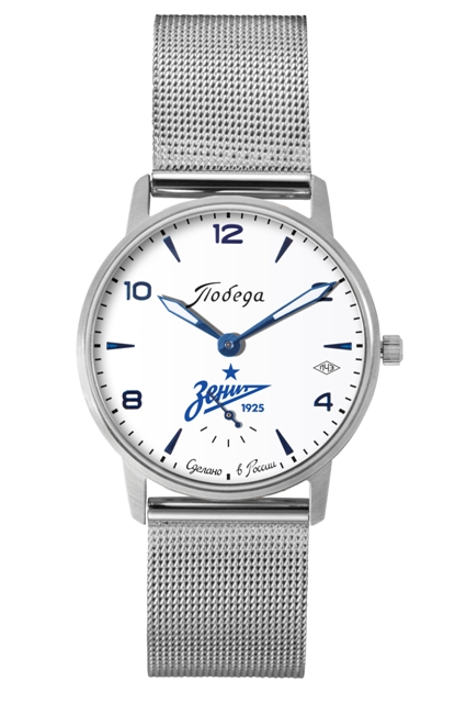 Pobeda_Zenit_watch-1