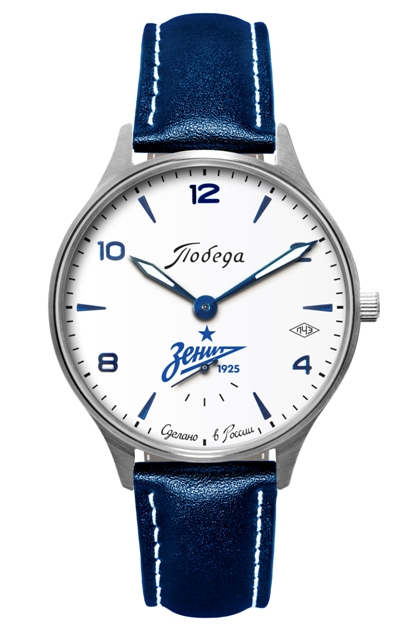 Pobeda_Zenit_watch-2
