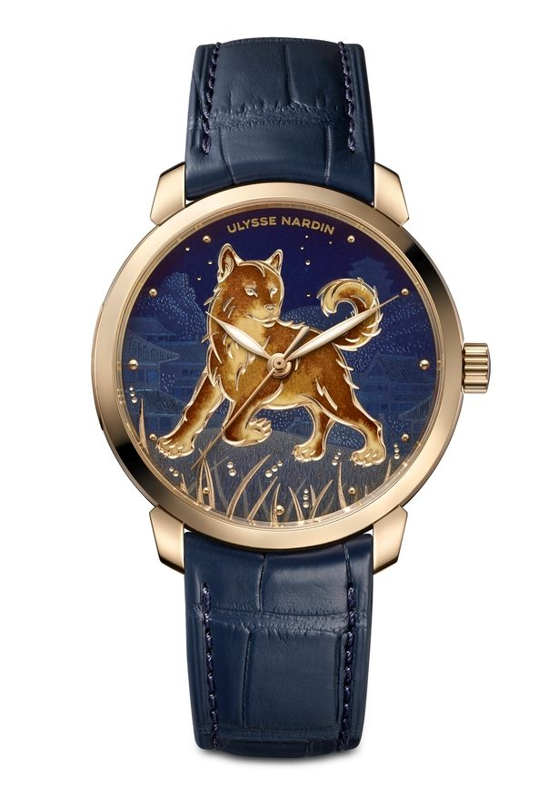 Ulysse Nardin Classico Year of the Dog (8152-111-2/DOG)