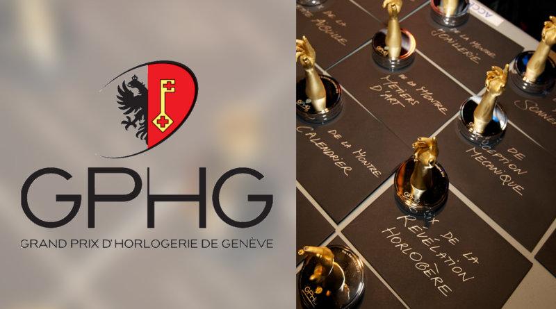 gphg-2017