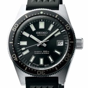 Seiko First Diver's Re-creation Limited Edition