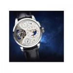 Jaeger-LeCoultre - Duometre Spherotourbillon Moon. Арт: 6086520. Белое золото, ручной завод, 42 мм, лимитированная серия 75 экз.