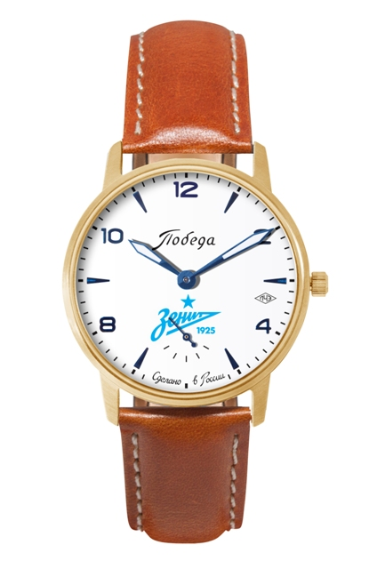 Pobeda_Zenit_watch