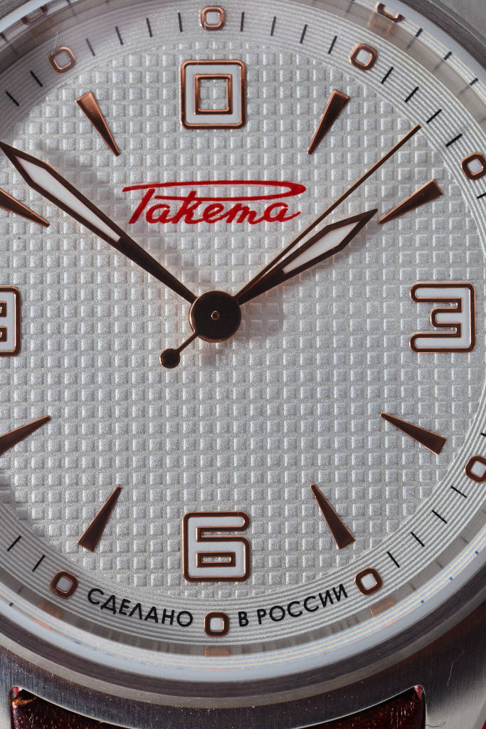 Часы Raketa Classic